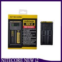 Nitecore 새로운 I2 Digicharger LCD 디스플레이 배터리 충전기 유니버셜 Nitecore는 D2, D4 UM10 UM20 2238007-1 I2 충전기 VS Nitecore를 I2