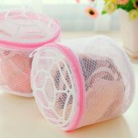 Lingerie lavagem Bag Home Use Malha Vestuário Roupa interior Organizador lavagem Saco feliz ap525 Venda