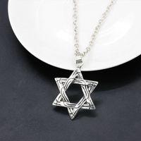 Hexagram ketting voor mannen vrouwen mode zilveren kleur David ketting hanger Joodse magen David unisex sieraden vrouwen heren kettingen