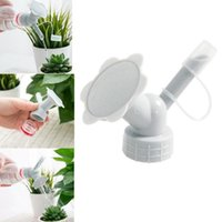 2 In 1 Plastic Sprinkler Nozzle Garden Shower Head Tool for ...