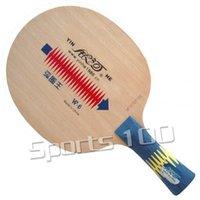 Yinhe Vía Láctea W6 W6 Rey Loop W 6 de tenis de mesa de ping-pong cuchilla 2015 La nueva lista de fábrica que vende T191026 directa
