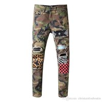 2019 Miri Fashion Kanye West HipHop Gyms Pants Men women Jog...
