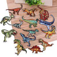14pcs / lot Dinosaur broderie pièces pour vêtements de bricolage Stripes Vêtements Autocollants de fer Appliques sur les animaux Badges