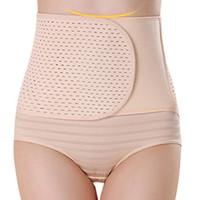 Женские формированные корпус для тела Tummy Trammer талия Cincher Papeewear Medwear Corset ремень для похудения бамбуковые волокон тонкие полосы