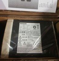 MDDDT5540003 + MDMA152P1G motor novo e original motorista AC Servo