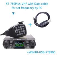 100 واط سوبر راديو السلطة العليا QYT KT780 زائد VHF136-174mhz السيارات / موبايل جهاز الإرسال والاستقبال KT780 200channels الاتصالات بعيدة المدى
