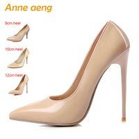 12см Высокие тонкие каблуки Женщины Насосы острым носом Shallow Bridal Свадебная обувь Sexy Ladies Женская обувь Nude Высокие каблуки Большой размер 34-46 Y200111