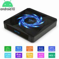 x96q 최대 안드로이드 10.0 TV 상자 4GB 32 / 64GB Allwinner H616 듀얼 WiFi BT5.0 4K HDR x96 안드로이드 셋톱 박스