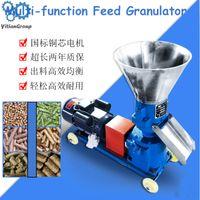 KL-150 Pellet Mill Multi-function Feed Food Pellet Making Machine Household Feed Granulator 220V / 380V 100kg / h-120kg / h