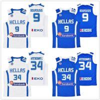 Giannis AntetokounMpo G. # 34 ioannis bourousis # 9 Basketball Jersey Team Griechenland Hellas EuroBank Herren genickte benutzerdefinierte nummer name jerseys
