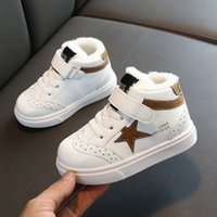 Superstar Kids Fashion Warm Shoes Design Toddler Italia Sneakers Boys Girls Hook Zapatos para niños Tamaño del bebé 20-30