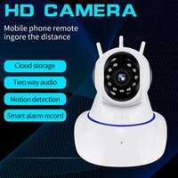HD 1080P 720P WIFI كاميرا مصغرة لاسلكية H.264 أمن الوطن IP كاميرا للرؤية الليلية 360 درجة فيديو كاميرا مراقبة الفيديو مع 3 قطع هوائي