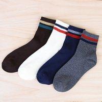 Moda homens meias algodão misturado confortável verão homens meias de alta qualidade tubo meias estudante estudante um tamanho