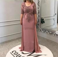 Румяна Плюс Размер оболочки мать невесты платье с Overskirt Половина рукава Sweep Поезд шифон аппликаций Женщины гостей свадьбы Вечерние платья