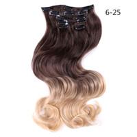 """Синтетическая волна тела 6 клип в наращиваниях волос 22 """"быстрые штуки для волос 130г / шт. Оммре Черный коричневый белокурый стайлинг"""