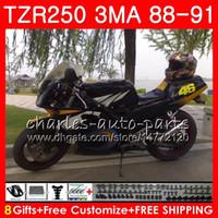 본체 진한 파란색 재고 YAMAHA TZR250 3MA TZR-250 1988 1989 1990 1991 118HM.36 TZR250 RS RR YPVS TZR250RR TZR 250 88 89 90 91 페어링 키트
