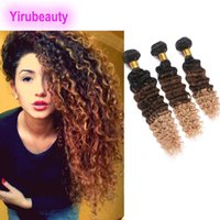 9А Индийские Виргинские Волосы Yiruhair 3 Связки Ombre 1B / 4/27 Глубокая Волна Вьющиеся Волосы Три тона 8-28 Inch