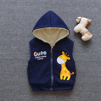 New Children Vest Baby Newborn Zipper Hooded Sleeveless Vest...