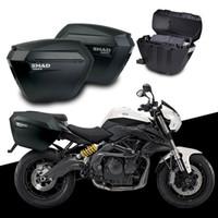 ل benelli bn600 bj600gs tnt600 tnt bn 600 bj 600 shin sh23 صناديق جانبية + رف مجموعة دراجة نارية الأمتعة حالة سرج أكياس القوس
