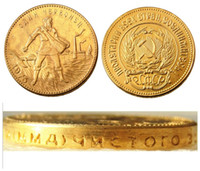 1975 Sovyet Rus 1 Chervonetz 10 Ruble CCCP SSCB Harfli Kenar Altın Kaplama Rusya Paraları KOPYA