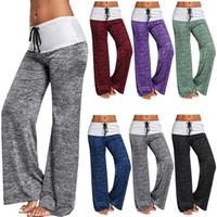Pantalons Sportifs de sports de couleur Solides Pantalons de sport en plein air Pantalons de loisirs de cordon de serrage High Elastic Taille Pantalon OOA7575