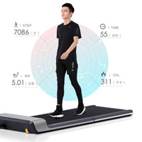Mijia WalkingPad Exercise Machine Foldable Household Non-flat Tread Smart Control of Speed Connect Smart Mi-Home Application