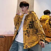 Uyuk Ceket Kaban Erkekler Kapşonlu Mektup Ceket Erkek Bahar Gevşek Giyim Harajuku Streetwear Coat Moda Pamuk Büyük Boy Giyim