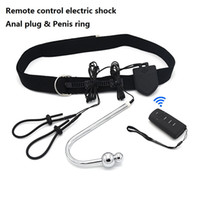 Men's 20Meters Distance Remote control Electric shock pulse Anal hook Waist belt Kit Anal plug Penis rings Machine set with retail box