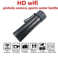 4K 4096X2160P واي فاي زجاجة ماء الكاميرا كشف الحركة لاسلكية IP P2P كاميرا صغيرة جدا نظام الأمن الرئيسية كام PQ548
