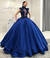 2020 Горячие Dubai High-образным вырезом платья Quinceanera бисером Аппликация втулки крышки атласная бальное платье Пром платья Royal Blue вечернее платье Vestidos De