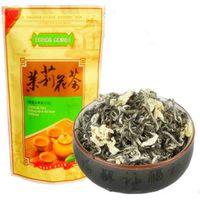 Ранняя весна Ароматизированный зеленый чай с жасмином Цветочный чай здравоохранения ароматный Хуаншань Маофэн 50G уплотнительная лента упаковки