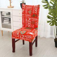 스판덱스 의자는 이동식 의자 커버 스트레치 식사 시트 커버 탄성 커버 크리스마스 연회 웨딩 장식 커버