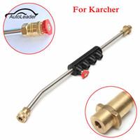 Freeshipping Universal de alta presión Lavadora de coches Metal Jet Lance Boquilla con 5 puntas de boquilla rápida para Karcher K2-K7
