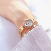 Bs Би сестра Часы женщины одеваются площади Дизайн Женский наручные часы золото из нержавеющей стали часы Montre Femme 2020