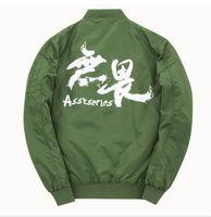 겨울 따뜻한 폭격기 솔리드 캐주얼 재킷 남성 코트 플러스 사이즈 S-8XL 남성 긴 소매 겉옷 스포츠 남성 재킷