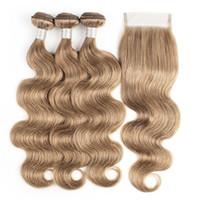 브라질 인간의 머리카락 묶음 폐쇄 # 8 Ash Blonde Body Wave 4 번들 4x4 레이스 폐쇄 레미 인간의 머리카락 확장