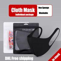 En stock lavable en tissu réutilisable Masque individuel Paquet Qualité DHL Livraison gratuite Masques jetables visage pollution de l'air Protection des germes