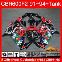 Carena + serbatoio per HONDA CBR CBR600FS 600F2 CBR 600 FS F2 40HC.138 CBR600F2 600cc CBR600 F2 91 92 93 Jomo rosso caldo 94 1991 1992 1993 1994 Corpo