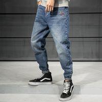 Erkek Kot Kore Tarzı Moda Erkekler Gevşek Fit Boyutu 28-42 Nakış Tasarımcısı Harem Pantolon Streetwear Hip Hop Kalem