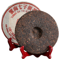 Puer Doğal Siyah Puerh Çay Kek Fabrikası Direkt Satış Pişmiş 357g Olgun Pu Er Çay Yunnan Qizi Pu er Çay Kek Organik Pu'er En Eski Ağacı