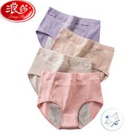 Culotte femme Langsha 3PCS / Lot menstruel Menstrie Femmes Sous-vêtements Coton High Taille High Widen Fuite Pantalons Physiologiques Pantalons Physiologiques Girs