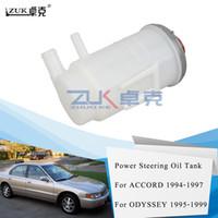 Banda ZUK New Power Steering Pump reservatório de fluido Garrafa De Óleo Para HONDA ACCORD 1994-1997 2.0 L 2.2 L ODYSSEY 1995-1999 2.3 L