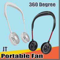 JT портативный вентилятор Hand Free Личный мини-вентилятор USB аккумуляторная шеи вентилятора 360 градусов Регулировка Голова висит шеи Вентиляторы для путешествий Outdoor
