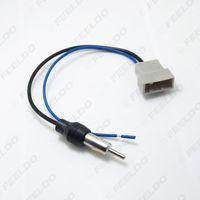 Leewa Car Oto Stereo Ses Kadın Radyo Anten Fit For Nissan 07-UP yükleyin Satış Sonrası SKU: 1558