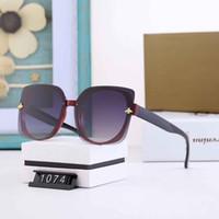 Yeni moda tasarımcısı adam ve kutu ile koruyucu gözlük UV400 kadın güneş gözlüğü 1074 kare kare basit popüler satış tarzı en kaliteli