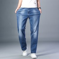 Brand Men' s Summer Thin Jeans 7 Colors Loose Straight P...