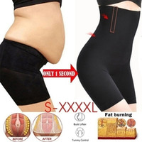 Горячий жир сжигание высокой талии нижнее белье для тела формирования бесшовные брюшные брюшные брюки
