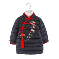 Chinese Style Children Cotton- padded Down Coat Medium and Lo...