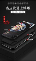 Hot selling Chinese style leather embossed mobile phone case for OPPO K5 relme x2 Reno ACE V17 S5 NEX 3 RENO3 RENO3 Pro