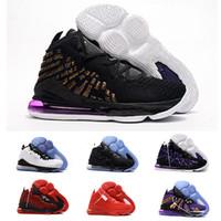 2020 أحدث جيمس 17 ثانية ابتداء من المساواة رجل النساء كبير الاطفال أحذية كرة السلة نوعية جيدة lebron 17s الرياضة أحذية رياضية الحجم 36-46